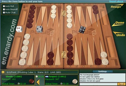 Click to view PC Backgammon Online 2.2 screenshot